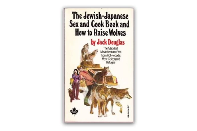jewish japanese sex and cook book raise wolves