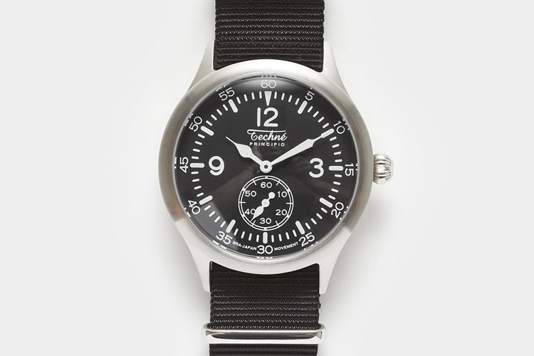 techne merlin field watch