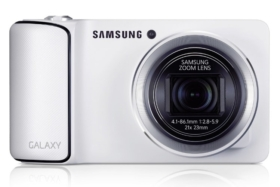 samsung galaxy silver color camera