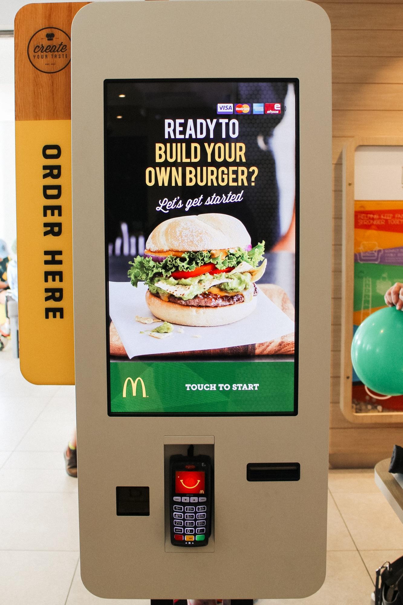 burger meet technology