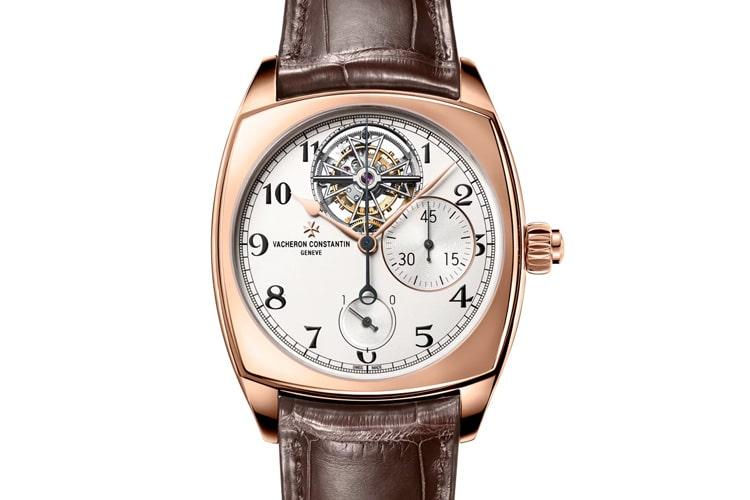 vacheron constantin harmony tourbillon chronograph