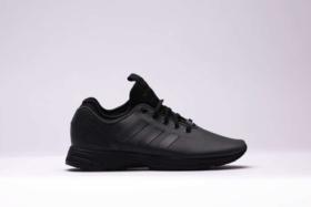 new best triple black sneakers