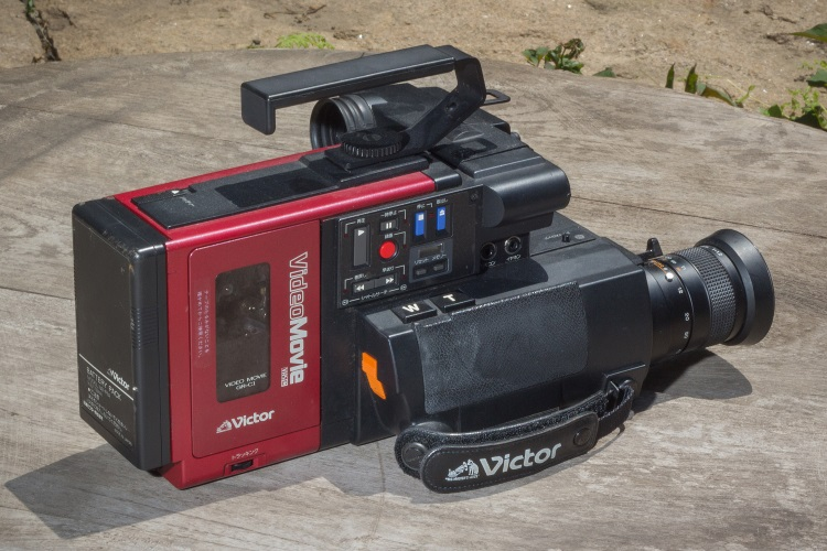 The GR-C1 probably qualifies as a design classic, perhaps even an icon of the 1980's. Immortalised in Back To The Future, it is the original, definitive camcorder http://www.totalrewind.org/cameras/C_GRC1.htm
