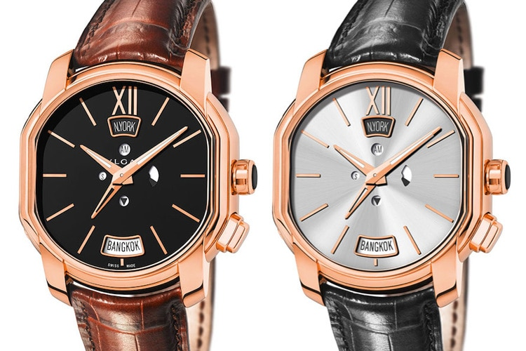 bulgari hora domus dual time zone