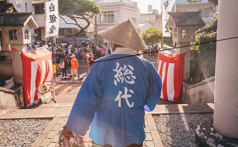 travel guide okinawa