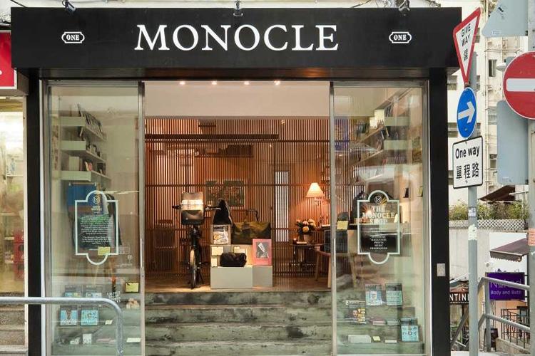 hong kong city monocle shop