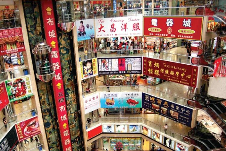 china shenzhen shopping mall