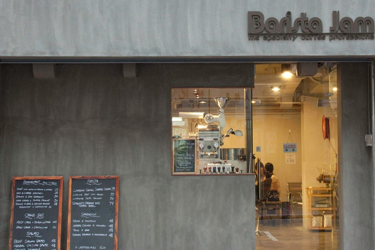 hong kong city barista jam coffee shop