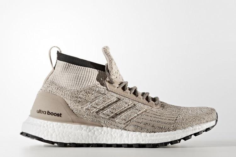 adidas ultraboost shoe sole design