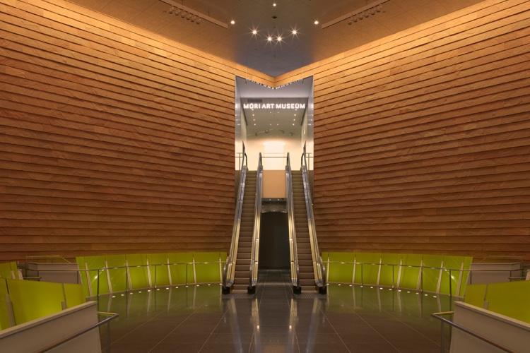 tokyo city mori art museum