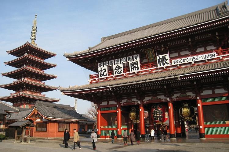 tokyo city senso ji