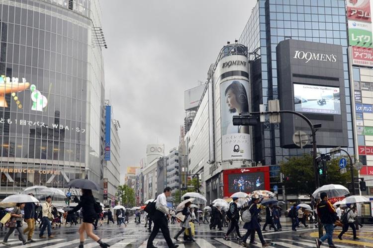 tokyo city shibuya 109