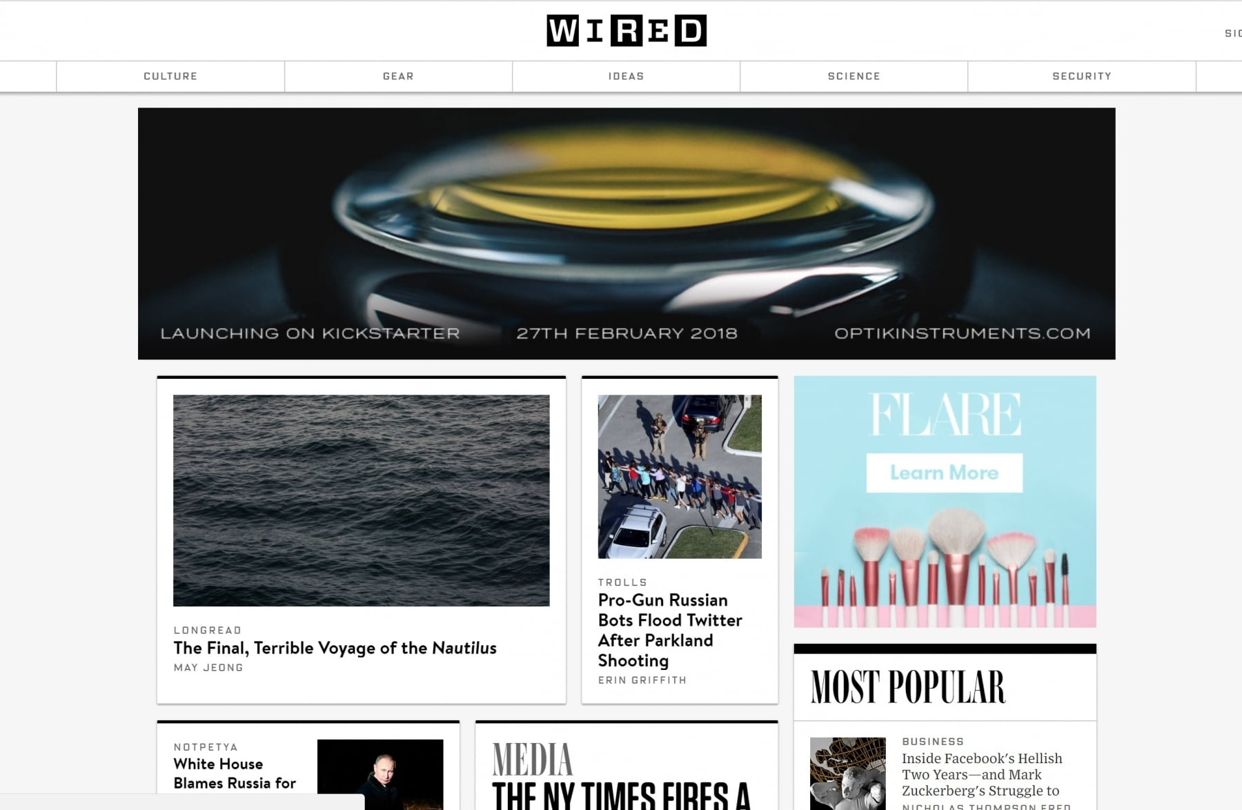 wired technology blog