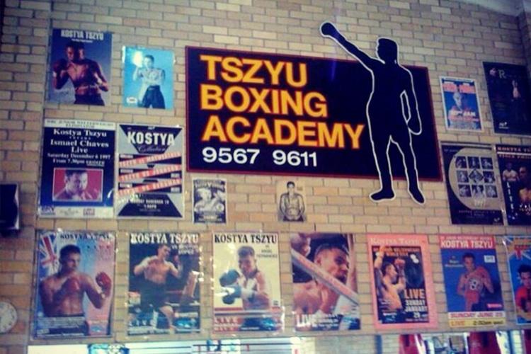 tszyu boxing academy rockdale