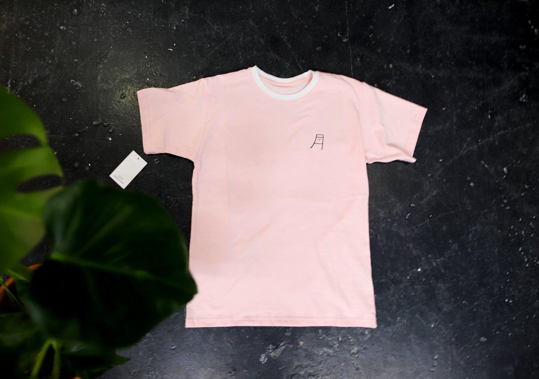 tsuki t shirt collection