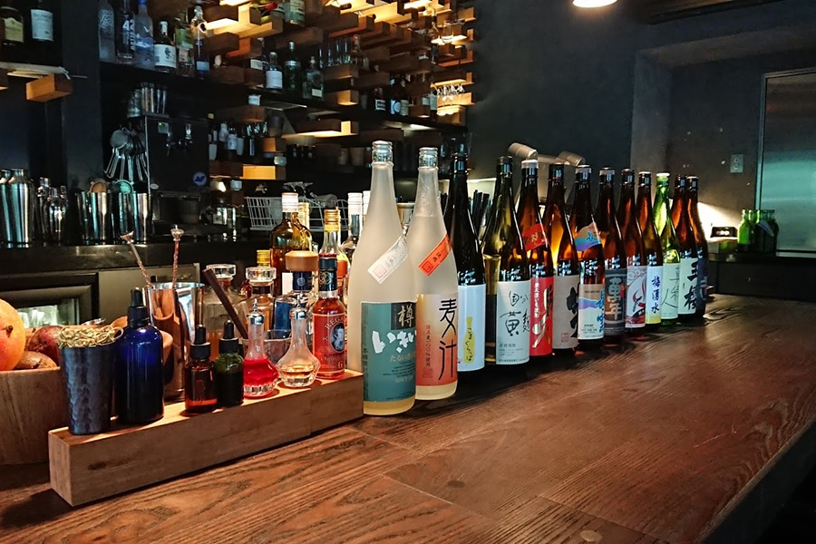 melbourne bar hihou
