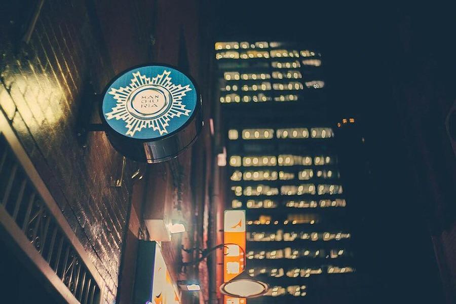 melbourne manchuria circular sign exterior