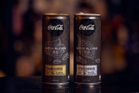 coca cola new flavour