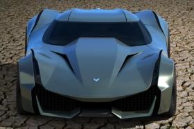 corvette stingray front design of a car