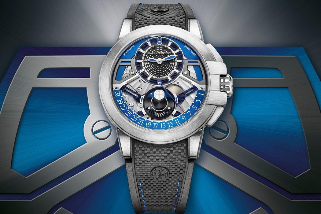 Harry Winston Project Z13 watch