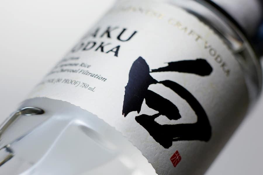 suntory haku vodka label