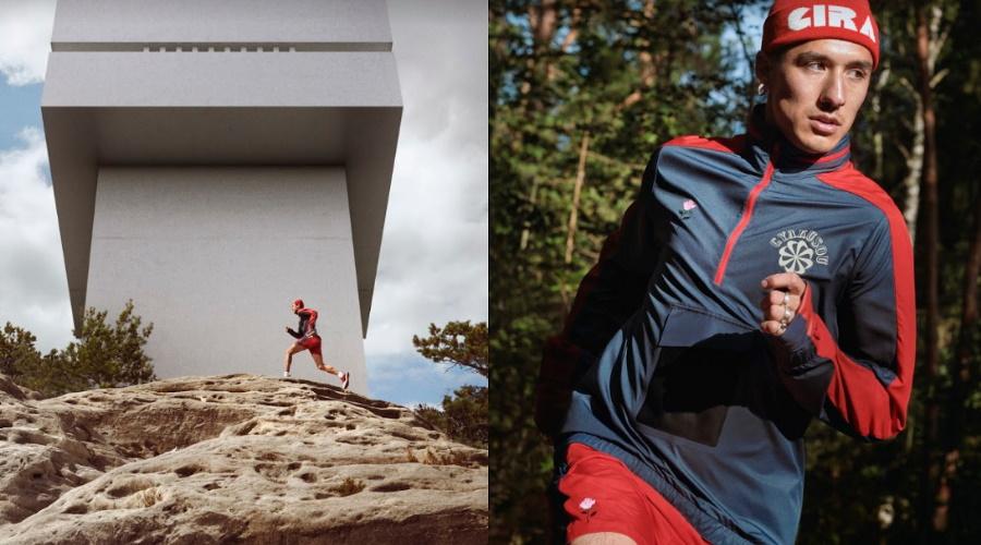 Nike GYAKUSOU japanese running gear