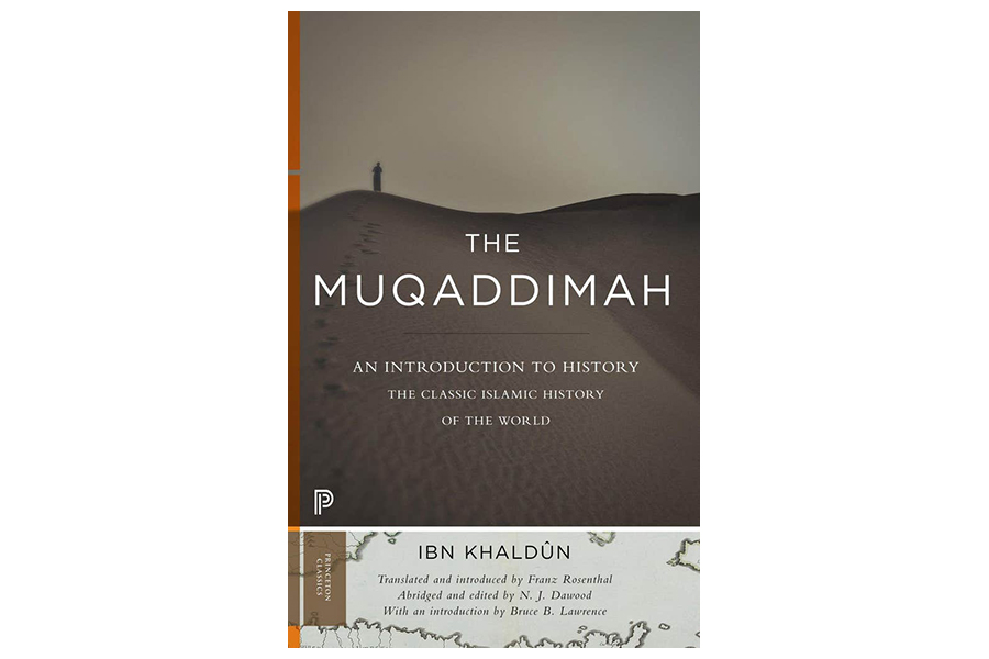 Zuckerberg's 2019 Reading List The Muqaddimah book