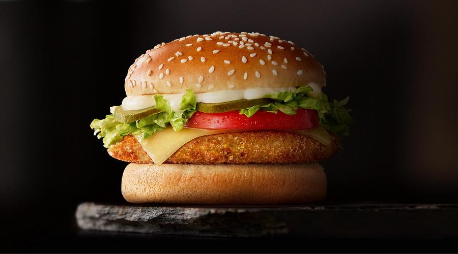 McDonalds McVeggie Deluxe Burger
