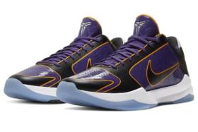 Nike Zoom Kobe 5 Protro lakers