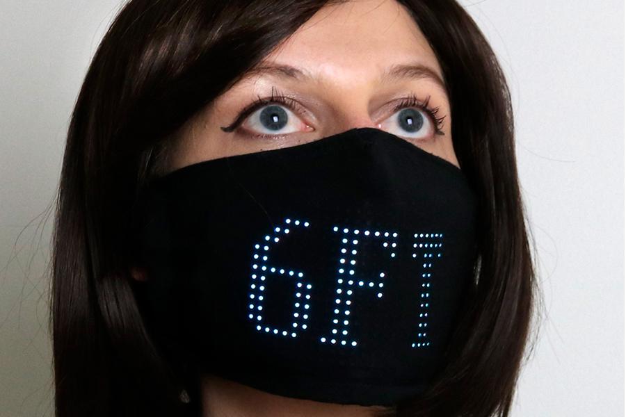 LED Matrix Face Mask