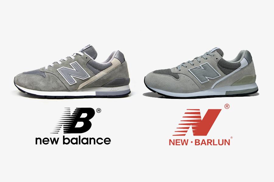 New Balance New Barluns 2