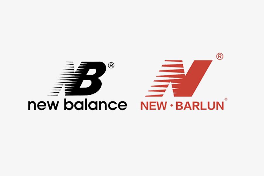 New Balance and New Barlun logos