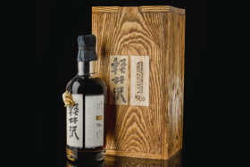 Sotheby's Auctions Most Expensive Japanese Whisky For Over US$435,000