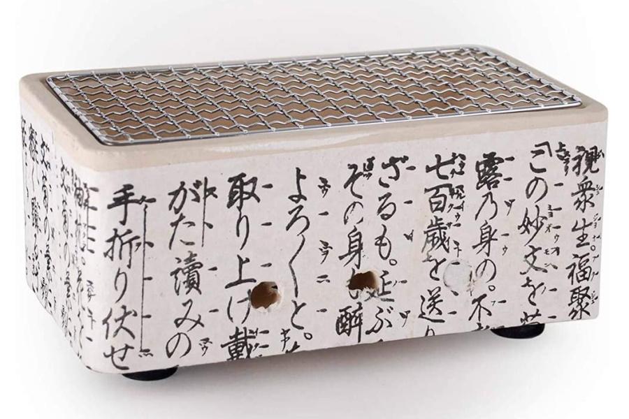 Hinomaru Collection Shichirin Konro