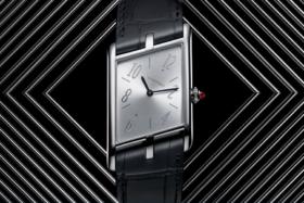 Cartier Asymetrique