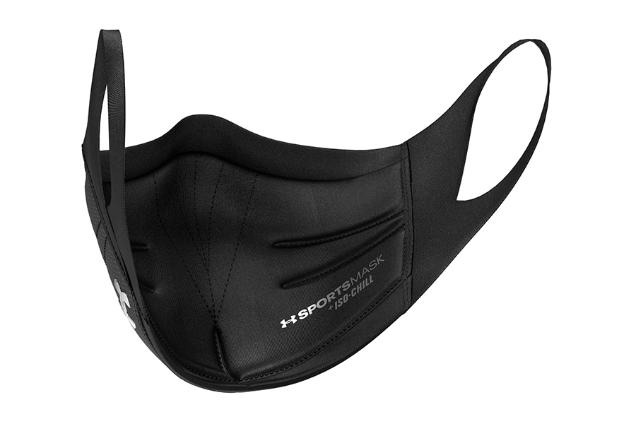 Underarmour Face Mask breather