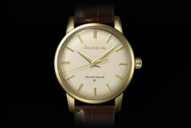 Original Grand Seiko 1960 watch dial