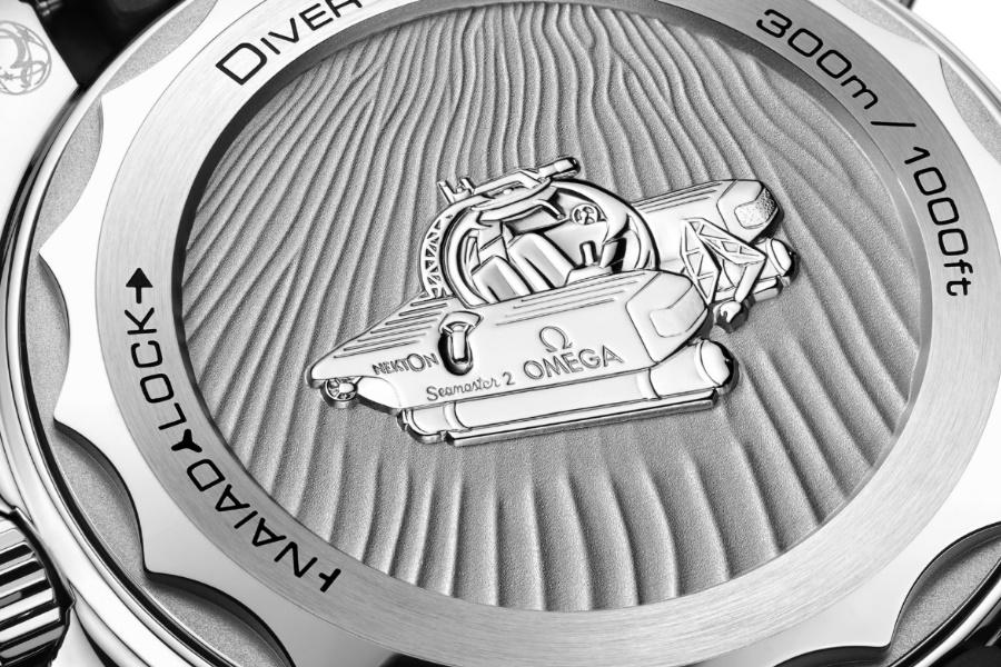 omega watch caseback