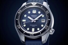 Seiko Prospex 55th Anniversary Diver Watch