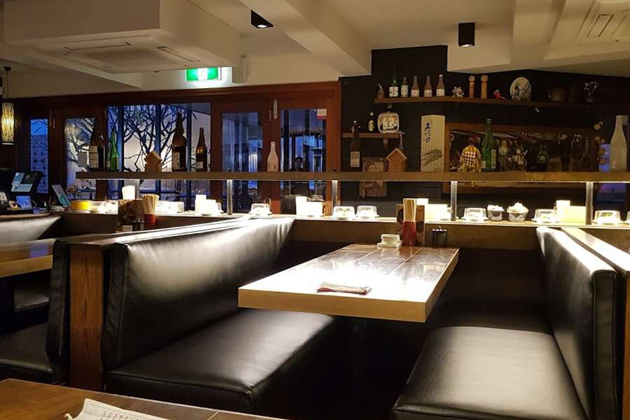 Moga Brisbane Japanese Restaurants