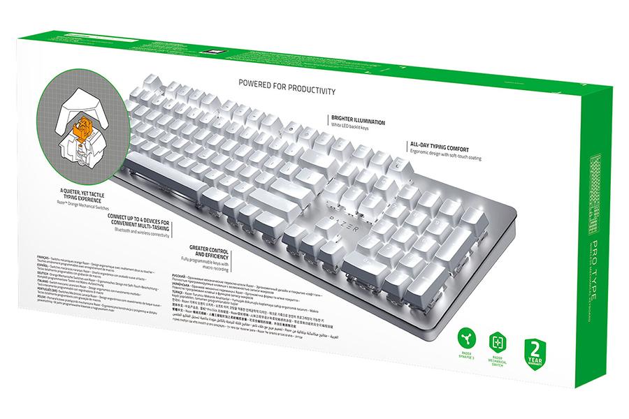 Razer Productivity Range keyboard box