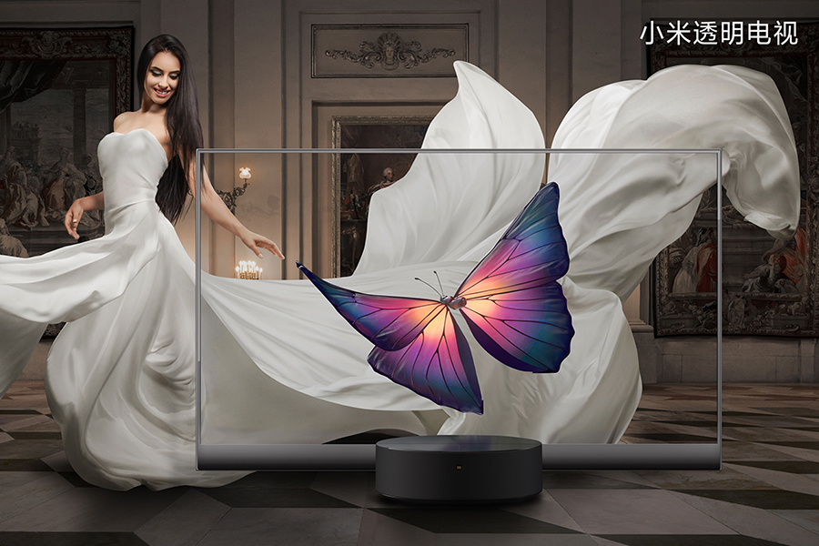 Xiaomi Seethrough TV with model