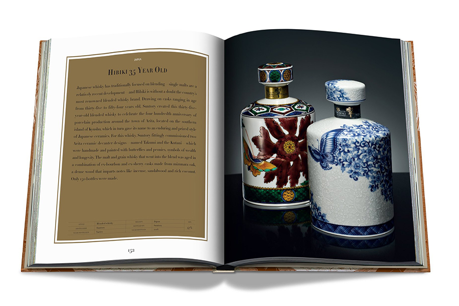Assouline Impossible Whisky Collection Encyclopedia sample page