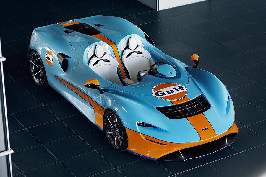 McLaren Elva Gulf top view