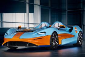 McLaren Elva Gulf front side
