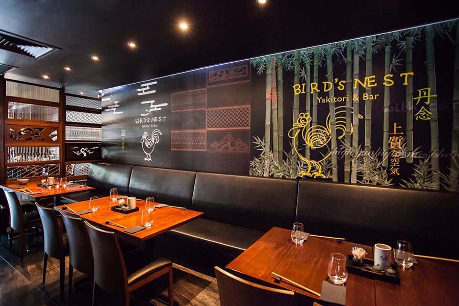 Best Japanese Restaurants Brisbane Bird's Nest Restaurant