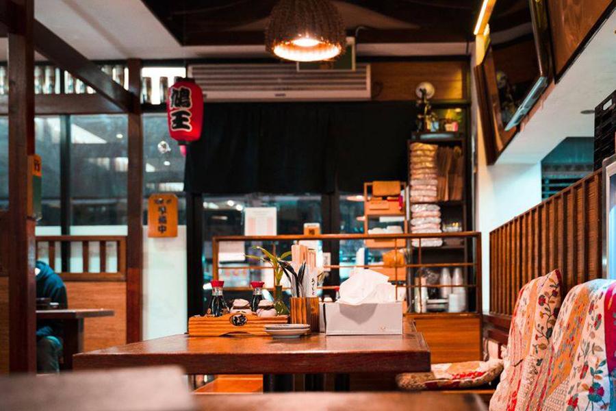 Best Japanese Restaurants Brisbane KU-O Japanese Restaurant