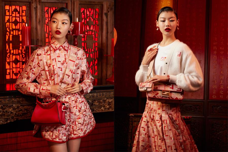 Fendi Chinese New Year 3