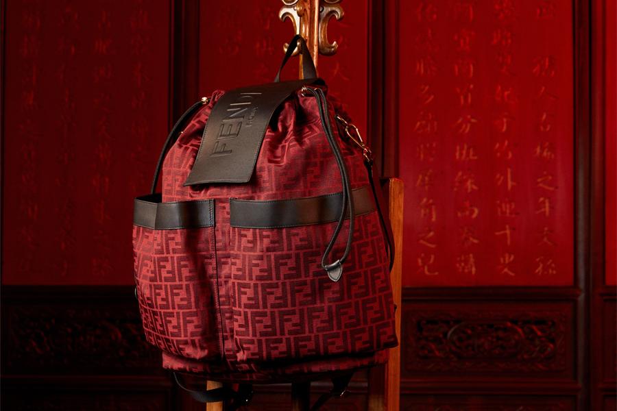 Fendi Chinese New Year Backpack
