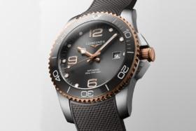 New Longines Hudroquest chromatic watch